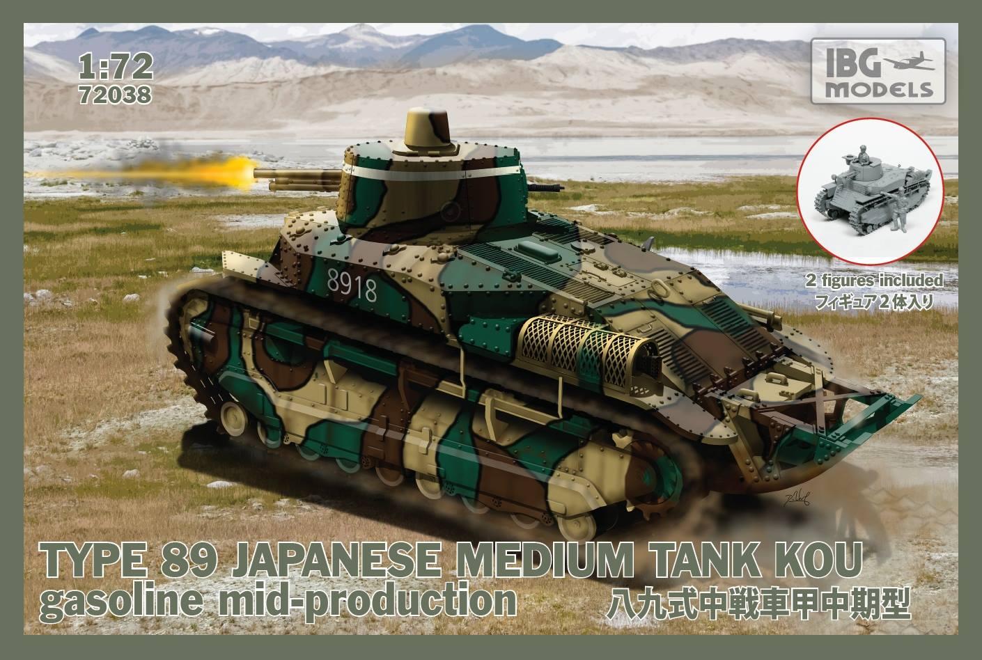 Jagdpanzer 72001 E-5 Panzer Rutscher Resin 1//72
